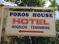 Poros House Hotel