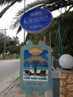 Studio Karavouzi