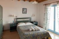 Ergina Summer Resort