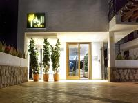 Idyll Suites - Adults Only