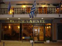 Hotel Hellinis