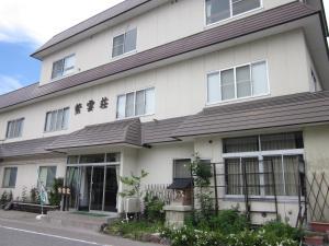 Shiunso