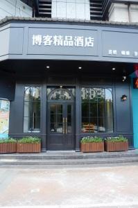 Boke Hotel Shenzhen Shekou