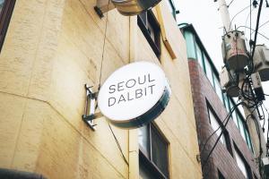 Seoul Dalbit Dongdaemun 2(DDP)