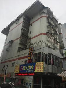 Yiyuan Apartment (Xiangzhou Dian)