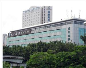 CityInn (Splendid China Branch)