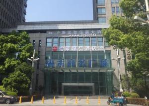 Elan Boutique Hotel Hangzhou Qianjiang New Town