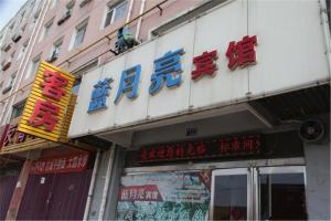 Lanyueliang Inn Datong