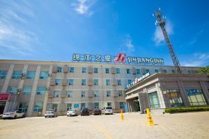 Jinjiang Inn Changzhi Municipal Government South Yard