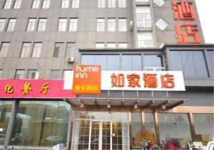 Home Inn Ji'nan North Xiaoqinghe Road Huangtai