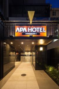 APA Hotel Akihabaraeki-Denkigaiguchi