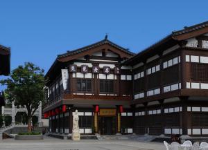 Pipa Hotel Datong