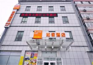Home Inn Ji'nan Luokou Clothing City