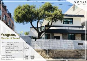 Comet Guesthouse Itaewon