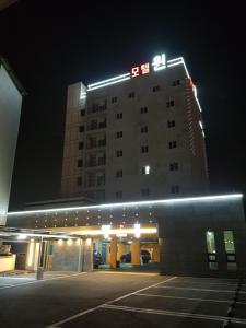 Win Motel