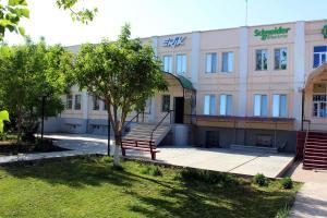 ERiK Inn