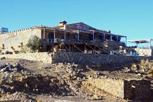 Trajan Guest House