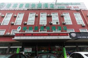 GreenTree Inn Jiangsu Changzhou Jintan North Bus Station Express Hotel