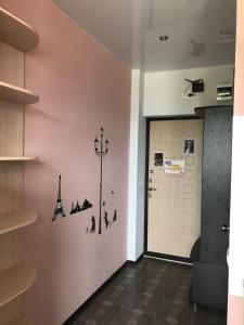 A bathroom at Apartment Nagorny