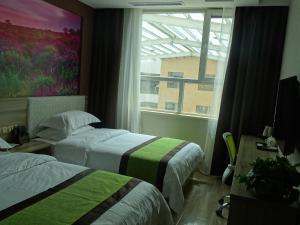 Qinghaihu Erlangjian Scenic Area Geri Hotel