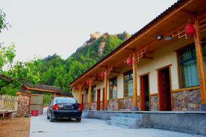 Banpo Huiwang Mountain Country House