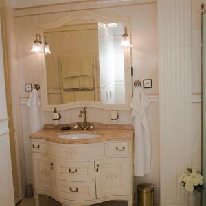 Koupelna v ubytování Apartmán Nostalgia