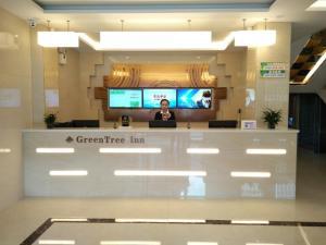 GreenTree Inn Jinzhong Yuci District North Huitong Road Express Hotel