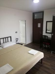 Ajro Rooms