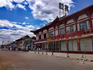 Shengyuan Inn