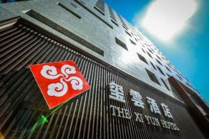The Xiyun Hotel