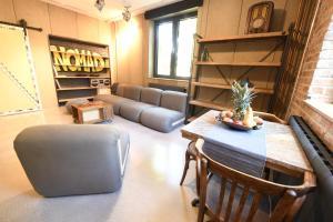 Кът за сядане в Nomad.B16