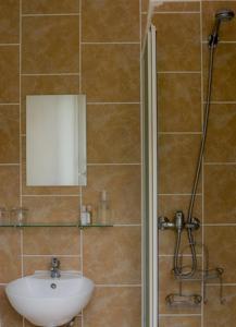 Salle de bains dans l'établissement Pyrenees Haven