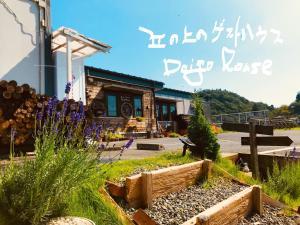 Daigo House