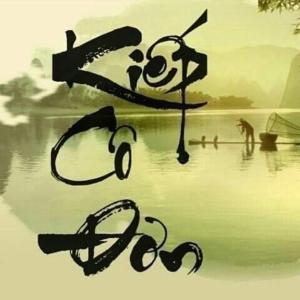 Nhà nghỉ Thiên An