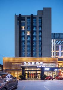 Yueweizhi Hotel (Baoding Shopping Center, Baoding High-tech Zone)