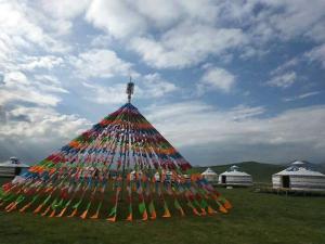 Bayin Yurt Guesthouse