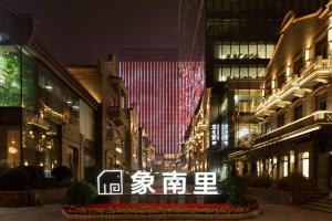 Hyatt House Chengdu Pebble Walk