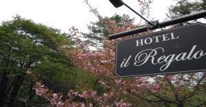 Yama-gun - Hotel / Vacation STAY 15136