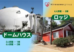 The Hirosawa City Domehouse