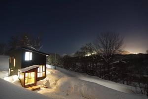 Niseko Nikuyadoya during the winter