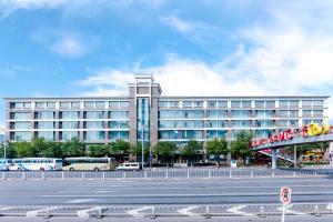 Beijing GLIVE Qianmen Hotel