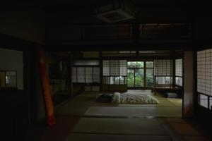 Niiya Guesthouse Ozu House