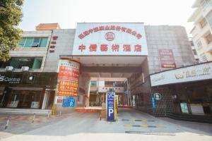 Shishi Zhongqiao Art Hotel