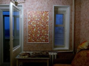Ванная комната в Apartment in Gribanowski