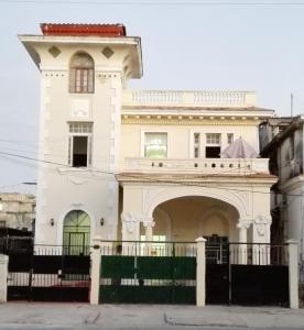 Casa Colonial Maydel