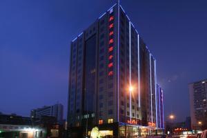 Beijing Ruyi Business Hotel