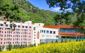 Zhangjiakou Wanlong Ski Resort Shuanglong Hotel