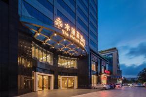 The Mulian Hotel of Bantian Shenzhen