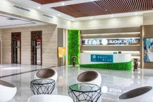 Sucha Hotel Jinzhong Yuci University Branch