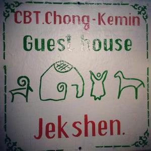 Guest House Jekshen